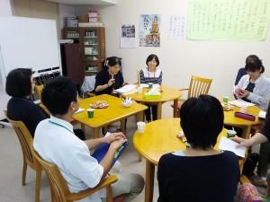 佐倉地域包括支援センター