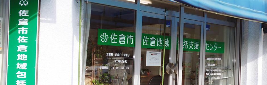 hokatsu_top